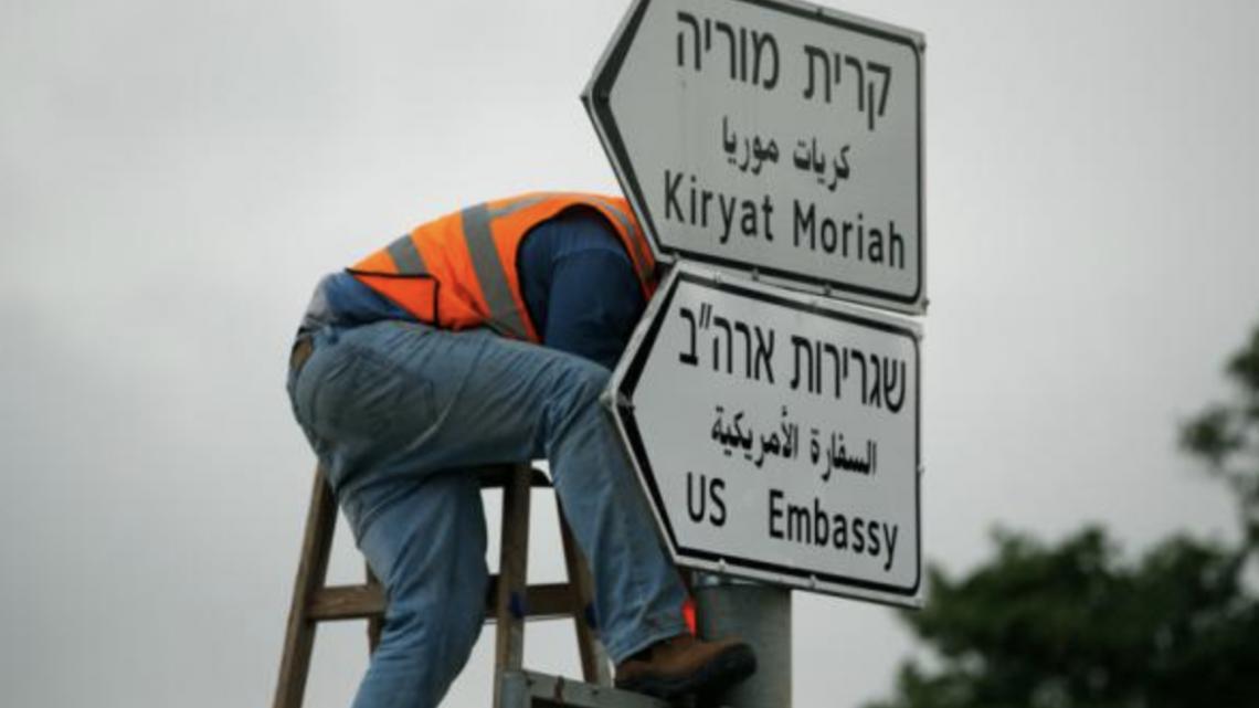 Embajada de EE.UU. en Jerusalén