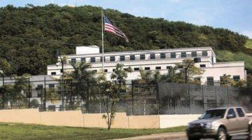 Embajada de EE.UU. en Nicaragua