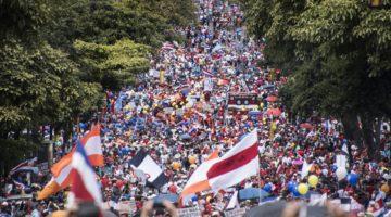 Huelga de funcionarios Costa Rica