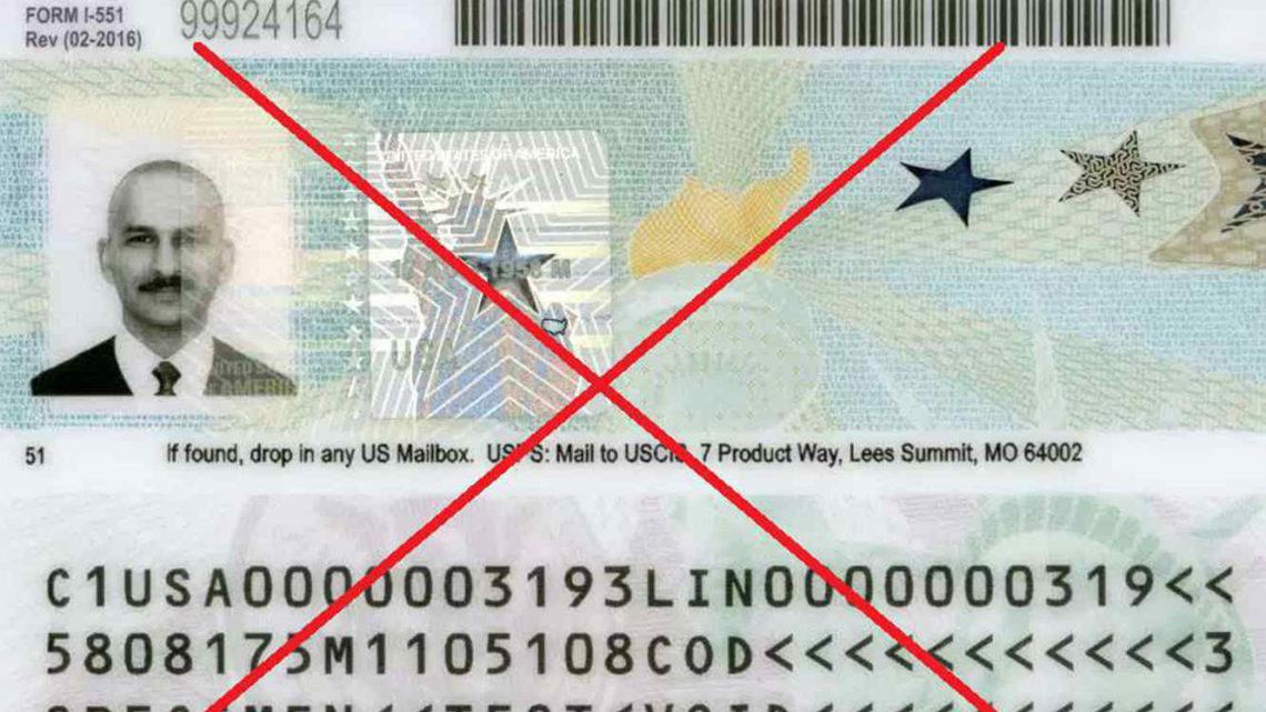 uscis-green-card