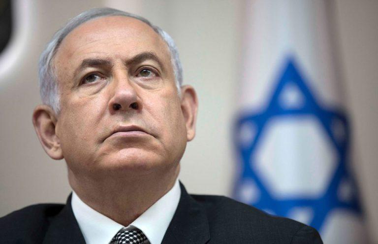 Acusado por delitos de corrupción el Primer Ministro de Israel
