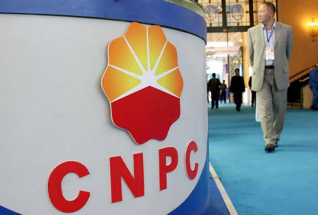 Estatal china cancela compra de petróleo venezolano