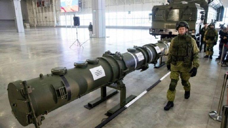 Estados Unidos dice adiós al pacto nuclear con Rusia