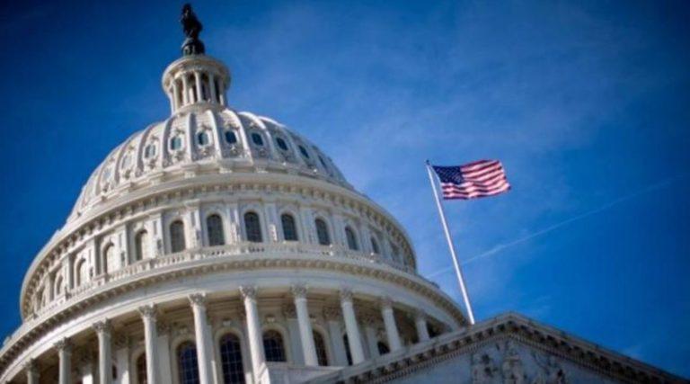 Cámara de Representantes debate artículos de 'impeachment'