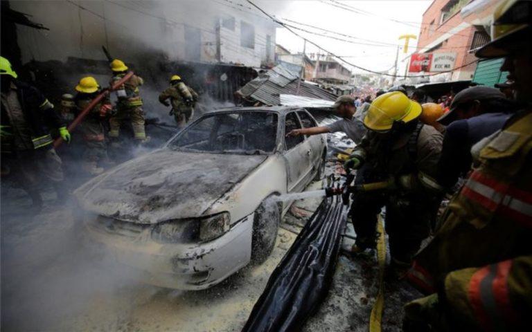 ¡Celebración fatal! 13 muertos en Honduras durante Navidad