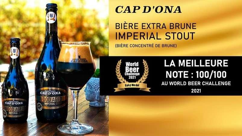 ¿La mejor cerveza de mundo?