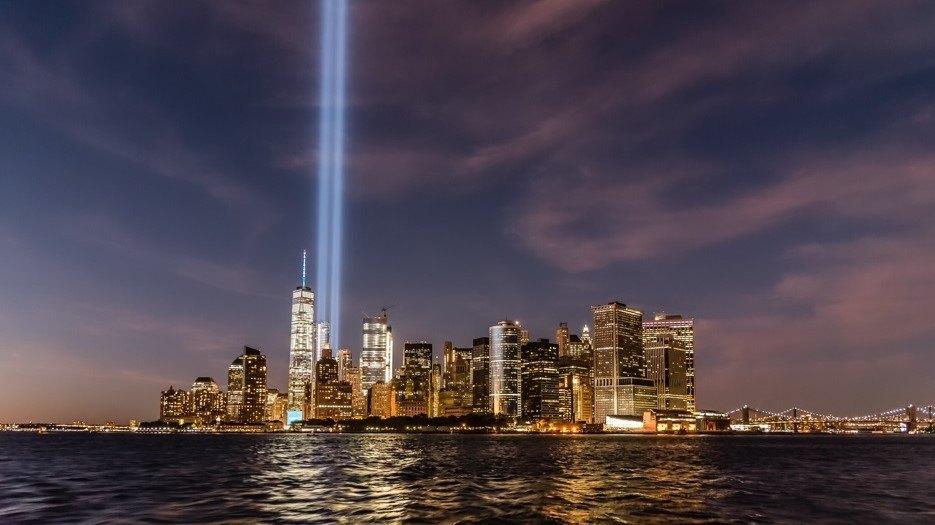 DHS emite boletín sobre terrorismo en el marco del 119
