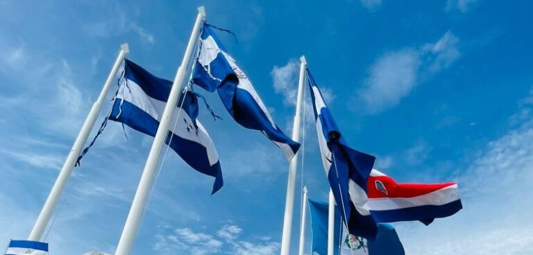 Bicentenario de Centroamérica: 200 años de independencia