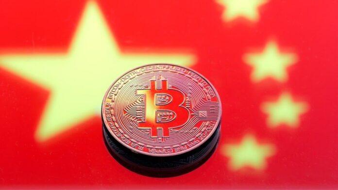 Bitcoin cae tras prohibición de criptomonedas de China