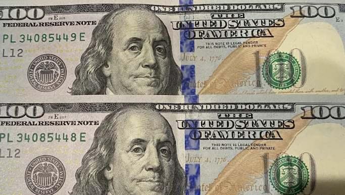 Bank of America aumenta salario mínimo, ¿en cuánto quedó